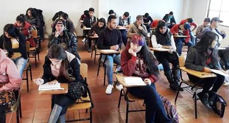 amplian-periodo-de-inscripcion-para-ingresar-a-la-universidad-indigena